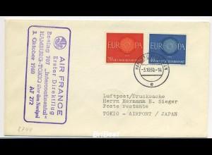 Interessanter Erstflugbeleg 1960 ANSEHEN (80354)
