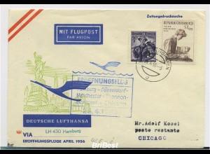 Interessanter Erstflugbeleg 1956 ANSEHEN (80362)