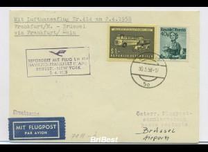 Interessanter Erstflugbeleg 1958 ANSEHEN (80363)