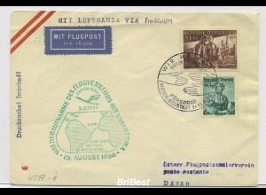 Interessanter Erstflugbeleg 1956 ANSEHEN (80365)
