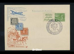 BERLIN 1949 ZD W9 auf Schmuck FDC (83122)