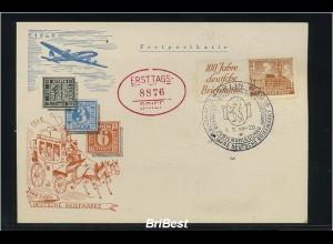 BERLIN 1949 ZD W5 auf Schmuck FDC (83124)