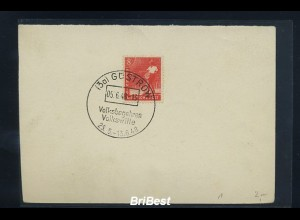 KONTROLLRAT 1948 Sonderstempelbeleg GUESTROW (83697)