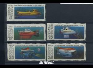 RUSSLAND 1990 Motiv-Satz: SCHIFFE postfrisch (84890)