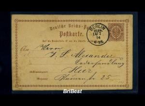 DR 1874 Interessante Ganzsache (85536)