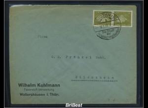 DR 1933 Interessanter Brief / Sonderstempel (85791)