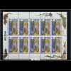 MOLDAVIEN 1999 Kleinbogen FISCHE postfrisch (86196)