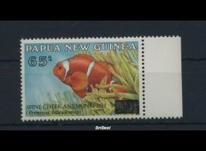 PAPUA NEUGUINEA 1994 Marke FISCHE postfrisch (86238)