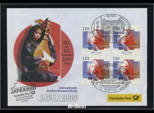 BUND 2000 Viererblock-Schmuck Ersttagsbrief (86313)