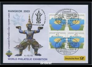 BUND 2003 Viererblock-Schmuck Ersttagsbrief (86333)