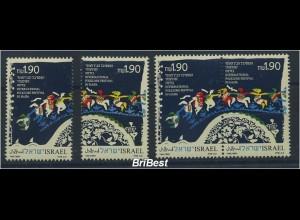 ISRAEL 1990 Nr 1160-61 einz und Paar postfrisch (86773)