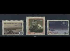 UDSSR 1965 Motivsatz: SCHIFFE postfrisch (87309)