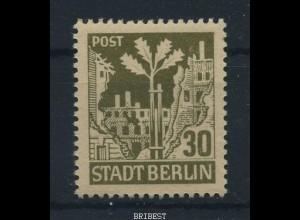 SBZ 1945 Nr 7wbx glatter Gummi postfrisch (87785)