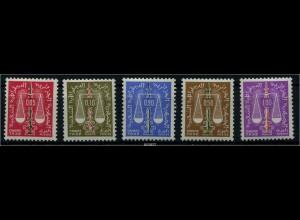 ALGERIEN 1963 Porto Nr 59-63 postfrisch (88154)
