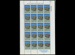 KOREA SUED 1988 Nr 1549 PINGUINE Klbg postfrisch (88158)