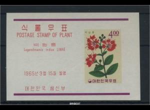 KOREA SUED 1965 Block 216 postfrisch (88473)