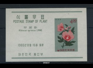 KOREA SUED 1965 Block 215 postfrisch (88474)