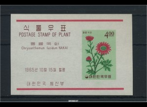 KOREA SUED 1965 Block 217 postfrisch (88476)
