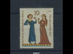 BERLIN 1970 Nr 354 Plattenfehler I postfr ME 40.- (91070)