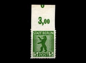 SBZ 1945, Nr 1ABux OR mit Fehlschnitt (94188)