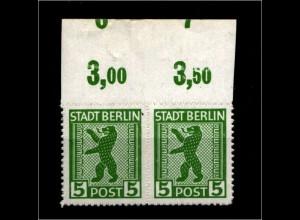 SBZ 1945, Nr 1ABux OR mit Fehlschnitt (94192)