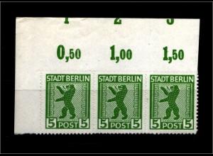 SBZ 1945, Nr 1ABux OR mit Fehlschnitt (94196)