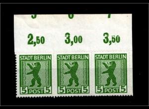 SBZ 1945, Nr 1ABux OR mit Fehlschnitt (94199)