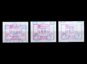 BELGIEN 1993 ATM Nr 28 S1 Satz postfrisch (94250)
