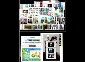 BUND Jahrgang 1995 kpl. postfrisch ME 85.- (94278)
