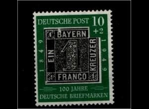 BUND 1949 Nr 113 PF V postfrisch ME 250.- (95288)