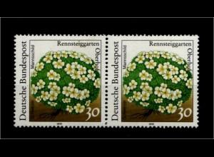 BUND 1996 Nr 1505 Schantl-PF f9 postfrisch 20.- (95381)