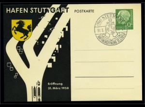 BUND 1958 SST-Beleg ansehen (96088)
