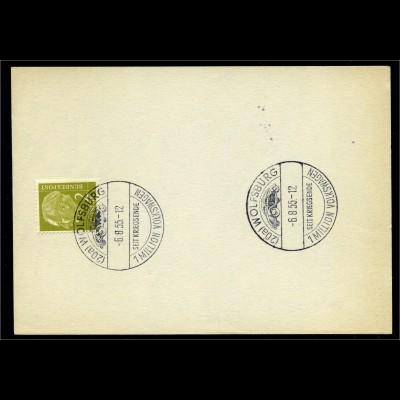 BUND 1955 SST-Beleg ansehen (96090)