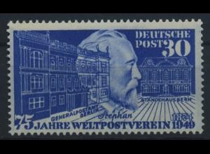 BUND 1949, Nr. 116 postfrisch (96493)