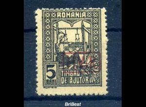 MV RUMAENIEN 1917 Nr ZZM5 postfrisch (97391)