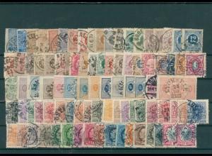 SCHWEDEN Sammlung gestempelt (202389)