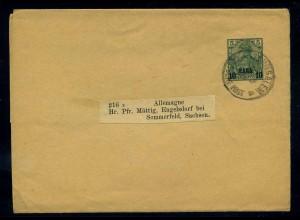 DP IN DER TUERKEI Brief/Karte (102588)