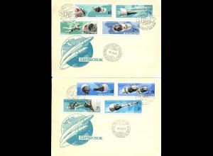 UNGARN 1966 Nr 2299-2306B gestempelt (102755)
