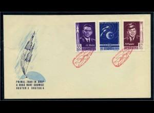RUMAENIEN 1962 Nr 2096-2098 gestempelt (102761)
