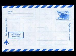 UNGARN 1996 Aerogramm postfrisch (102773)