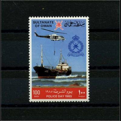 OMAN 1988 Nr 269 postfrisch (103094)