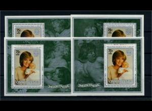 COOK INSELN 1982 Blockausgabe postfrisch (103433)