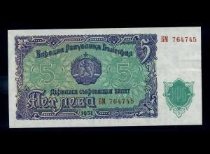 5 Leva 1951 Banknote BULGARIEN siehe Beschreibung (103855)