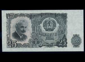 25 Leva 1951 Banknote BULGARIEN siehe Beschreibung (103857)