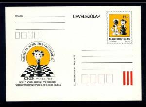 UNGARN 1994 SCHACH postfrisch (106152)