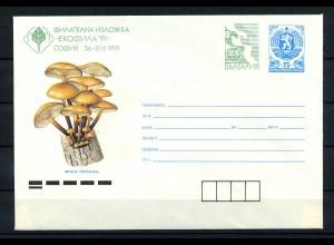 BULGARIEN 1991 Ganzsache postfrisch (106183)