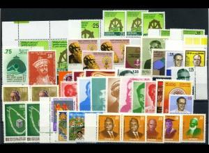 SRI LANKA Lot postfrisch (107842)
