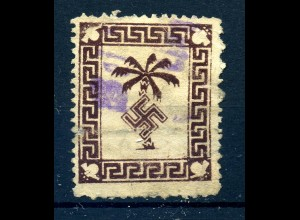 FELDPOST 1943 Nr 5a gestempelt (108867)