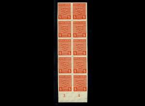 SBZ 1945 Nr 70X postfrisch (109142)