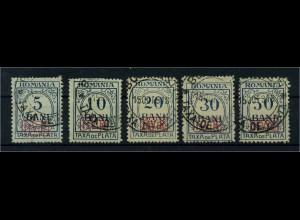 MV IN RUMAENIEN 1917 Nr P1-5 gestempelt (109488)